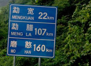 china-signboard