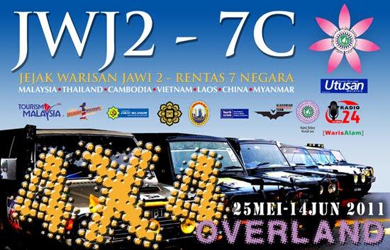 jwj2-carsticker2
