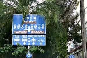 jwj_china_billboard