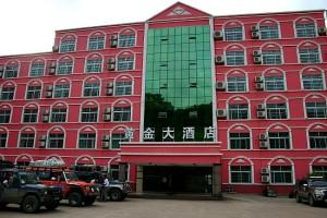 jwj_chinaborder_hotel