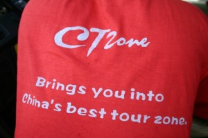 jwj_chinahandlers_tshirt