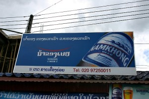 jwj_laos_billboard