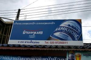 jwj_laos_billboard