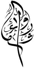 logo-warisalam-color