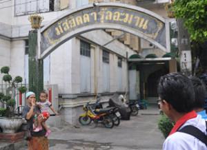 thai-bangkok-mesjid