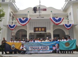 thai-chiang mai-masjid
