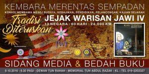 banner-sidang-media